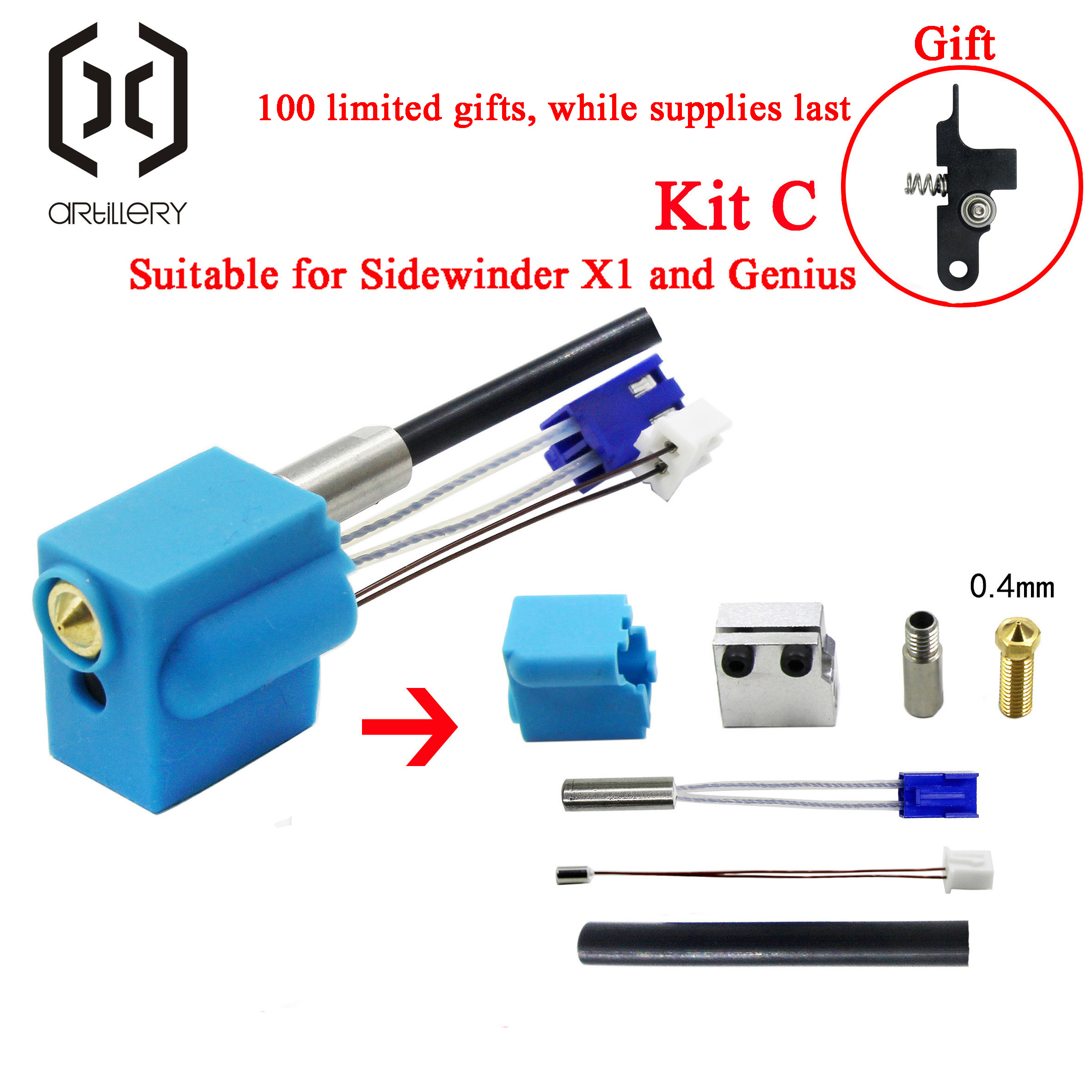 cheapest 2020  Extruder Sidewinder X1 And Genius Silicone Nozzle Kit Artillery