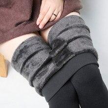 Mallas elásticas de cintura alta para mujer, Leggings gruesos de terciopelo, cálidos, informales, ajustados, para otoño e invierno, 2020