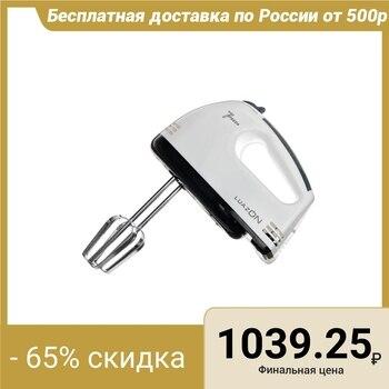 LuazON LMR-02 mixer, 180 W, 7 speed, whisk and dough hooks, white-gray 2691402