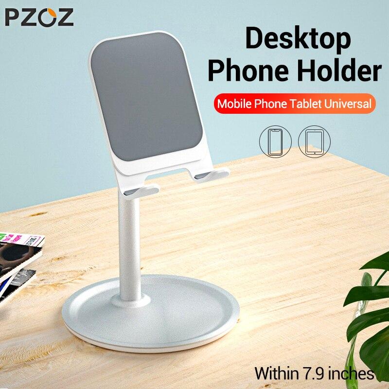 delux phone holder