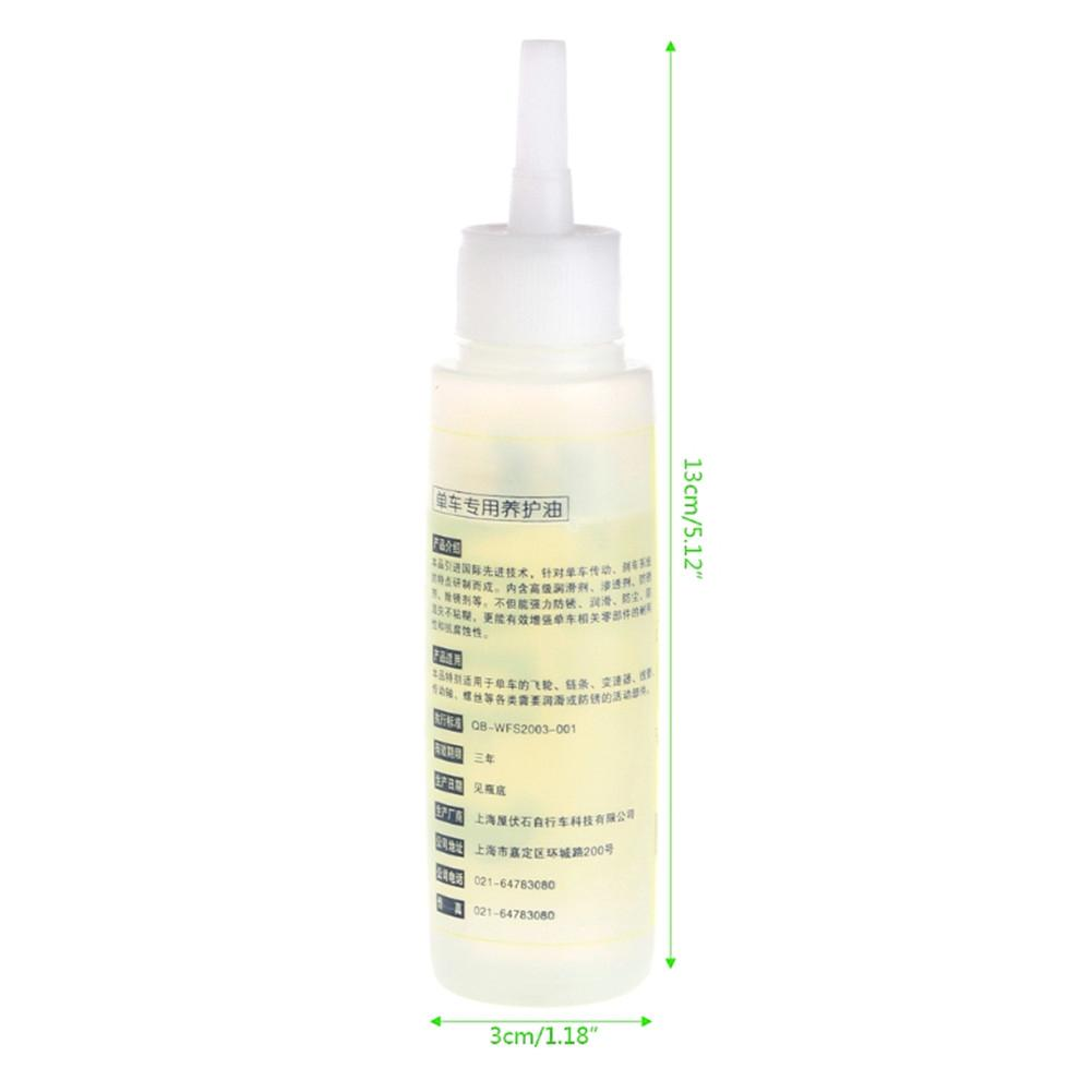 50ml Bicycle Chain Oil Cleaner Bicycle Chain Special Lube Lubricating Oil Bicycle Bike Cleaner Lubricant Tools Accessories