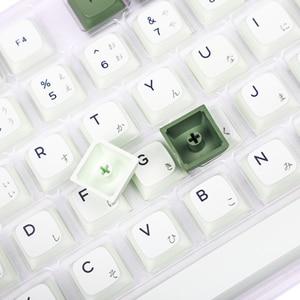 Image 5 - Matcha Dye Sub ZDA PBT Keycap Similar to XDA Japanese Korean Russian For MX Keyboard 104 87 61 Melody 96 KBD75 ID80 GK64 68 SP84