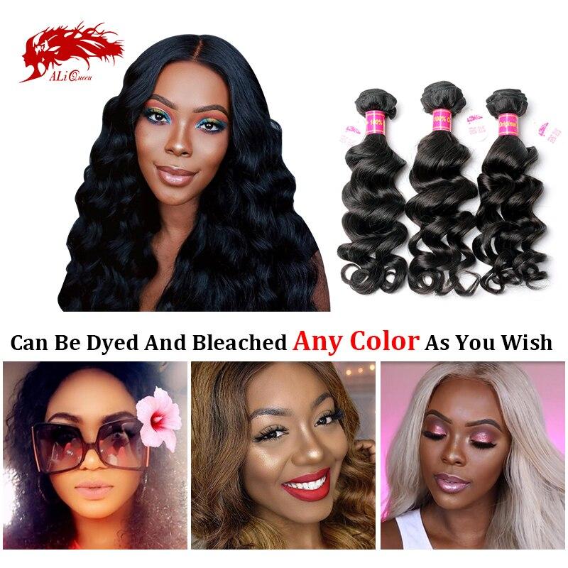 Ali Queen Hair Natural Wave Bundle Brazilian Virgin Hair Weave 1/3/4pc Hair Extension Natural Color 100% Human Hair Weaving