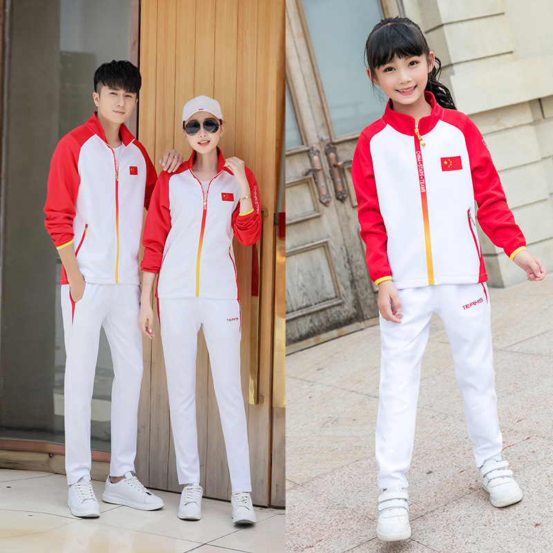 Junior High School Students Business Attire High School Students School Uniform Set Chinese Team Fu Long Clothing Set Men And Wo