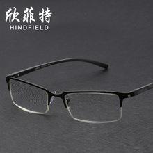 2020 okulary do czytania okulary do czytania okulary komputerowe okulary okulary okulary gafas de lectura mujer XFT073 tanie tanio GUANGDU Unisex Przezroczysty Akrylowe 5 4cm Stop Worn by presbyopic