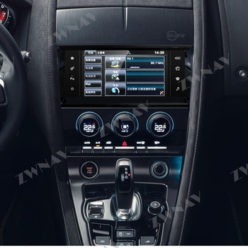 Android 9.0 Car Multimedia player For Jaguar F-Type FType SVR 2013-2020 car radio stereo GPS WiFi BT navi head unit touch screen android 7 0 up car multimedia player for bmw 5 series f10 f11 2013 2017 nbt wifi gps navi map stereo bluetooth 1080p ips screen