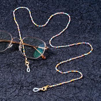 Kolorowy ozdobiony paciorkami łańcuch zarówno dla maski i okulary okulary nowy smycz do okularów trzymać pasy okulary ustalający biżuteria tanie i dobre opinie WEALTHYBOO Brak Kobiety Moc naszyjniki CN (pochodzenie) Na co dzień sportowy Akrylowe Nastrój tracker Moda Acrylic eyeglasses chain