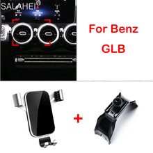 Compact Car Phone Holder For Mercedes Benz GLB 2020 Air Vent Snap-type GPS Mobile Phone Bracket Stand Auto Interior Accessories