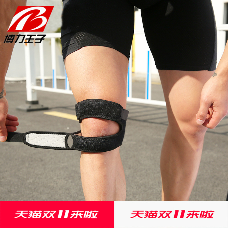 Polly-Prince 7930 Outdoor Sports Breathable Double Layer Pressure Shock Absorption Patella Retinaculum Riding Protection Adjustm