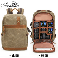 CamDress Dslr camera bag outdoor Photo bag Waterproof Batik Canvas camera backpack national geographic kamera mochila fotografia
