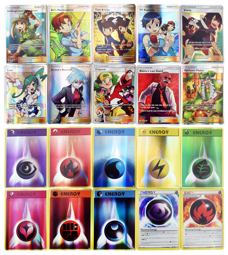 200Pcs (170Gx+10Trainer+20Energy) Sun/Moon Game Collection 6.3*8.8CM Cards