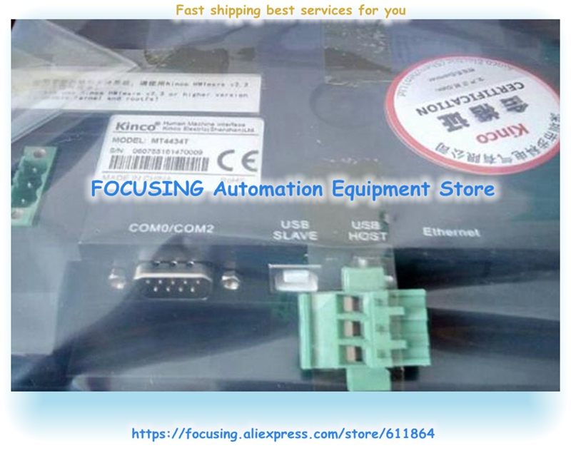 MT4434T MT4434TE ET070 TK6071IQ TK6071IP SK-070FE SK-070HE EA-070B 7 Inch HMI Touch Screen Operator Panel New