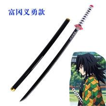 Kimetsu no Yaiba espada arma demonio asesino Tomioka Yoshio Cosplay espada 1:1 Anime Ninja cuchillo PU 104cm arma Prop
