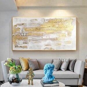 Image 4 - 2020 لوحة Cuadros لتزيين الجدران ومطبوعات 100% مرسومة باليد ، وجداريات جبلية ذهبية ، ديكور غرفة المعيشة