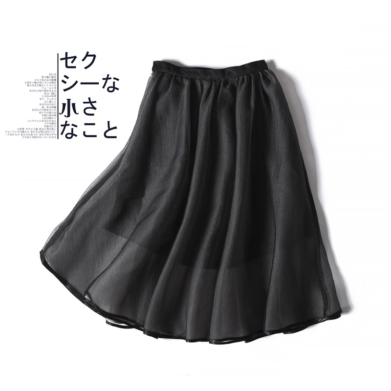 2019 Summer New Style Korean-style Organza Puffy Short Skirt A- Line Skirt Skirt High-waisted Short Mesh Skirt Children