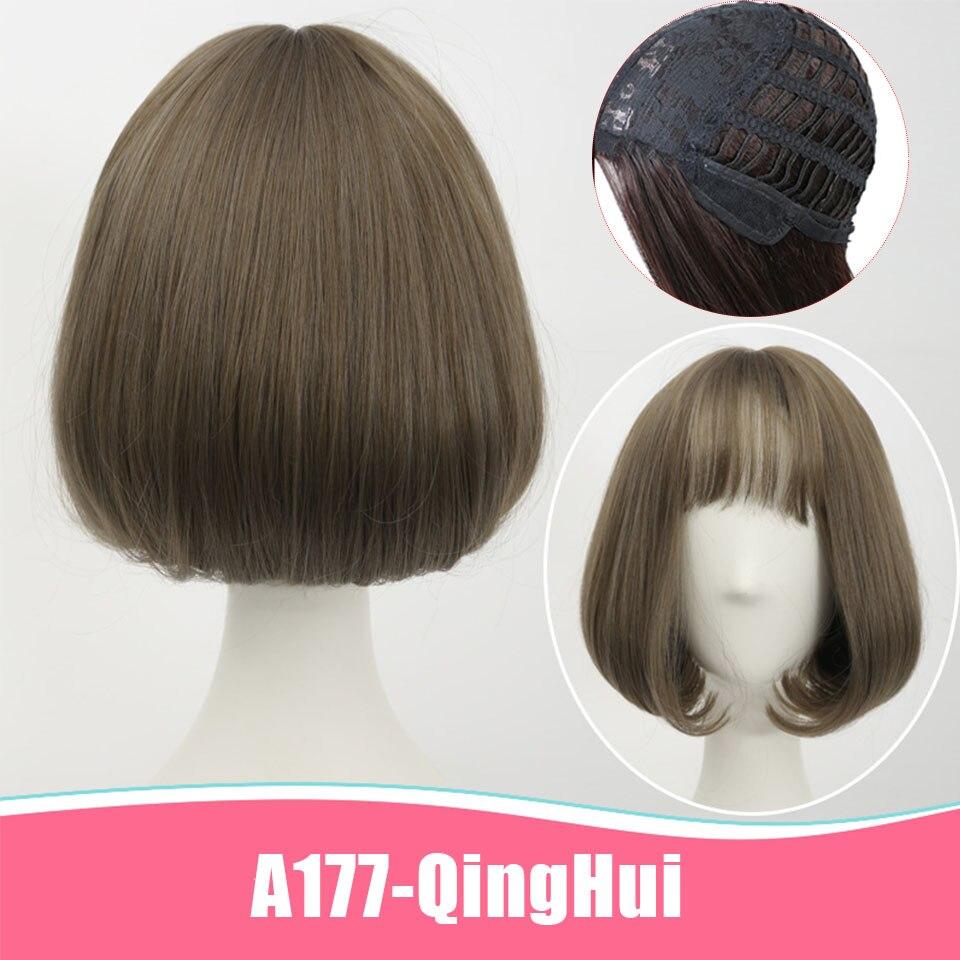 A177-青灰