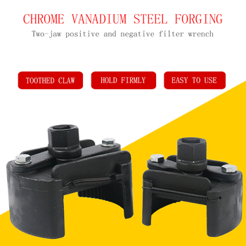 Klucz do filtra oleju uniwersalny filtr paliwa Remover regulowane narzędzie do usuwania filtra oleju 2 szczęki klucz do filtra paliwa tanie i dobre opinie CN (pochodzenie) none China