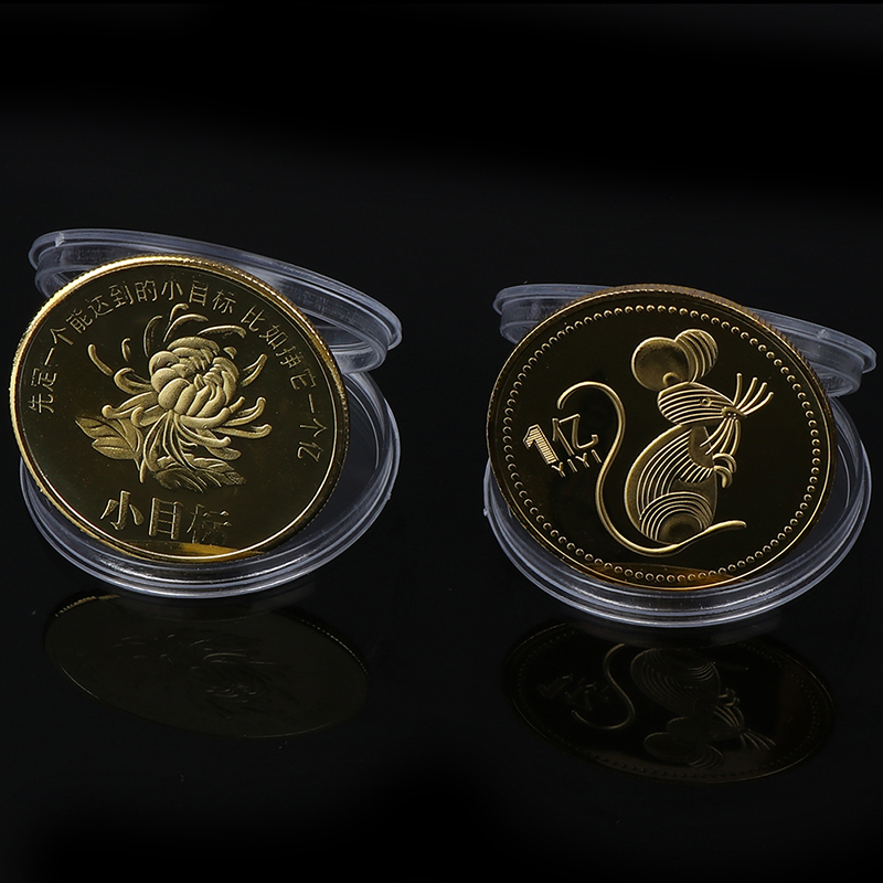 Novelty Mouse Commemorative Coin Year Of Rat Delivers Money Collection Gold Sliver Plated Good Fortune Home Car Decor New Gift