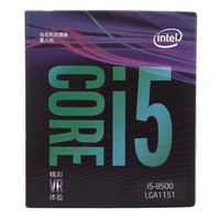 Intel Core i5 8500 Desktop Processor 6 Cores / 6 Threads up to 4.1GHz Turbo LGA1151 300 Series 65W