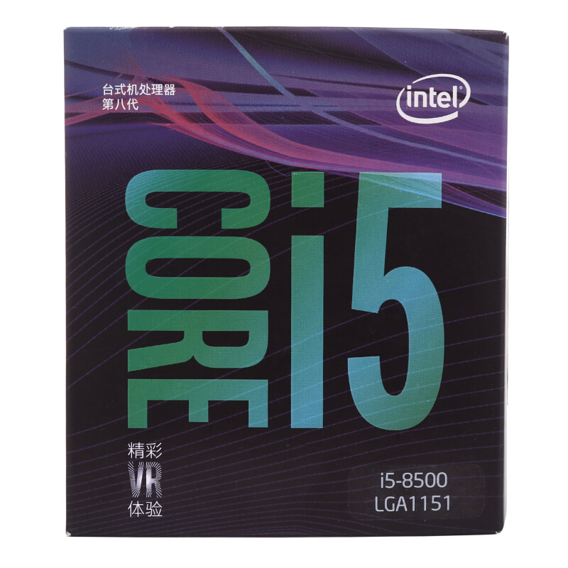 Intel Core I5-8500 Desktop Processor 6 Cores / 6 Threads Up To 4.1GHz Turbo LGA1151 300 Series 65W
