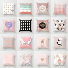 Pink Geometric Pillow Cover Throw Pillows for Living Room Sofa Pillow Cases Polyester Home Decor Office Cushion Cover Car Seat