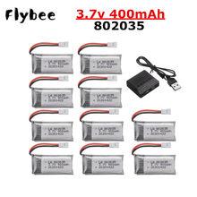Chargeur de batterie Lipo, 3.7V, 400mah, pour quadrirotor RC H107, H31, KY101, E33C, E33, U816A, V252, H6C, 25C, 3.7v, 802025