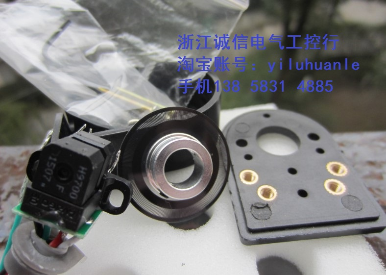 Rotary Encoder HKT30-AB Two-phase Photoelectric Encoder 1000-1024 Line Incremental Motor Encoder