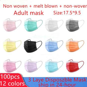 100 sztuk różowy niebieski czarny biały jednorazowe Protectiv maski włókniny 3-warstwa twarzy maska oddychająca elastyczna pałąkiem na dorosłych usta maska tanie i dobre opinie NoEnName_Null NONE Chin kontynentalnych Non-woven 3-layer Face Mask