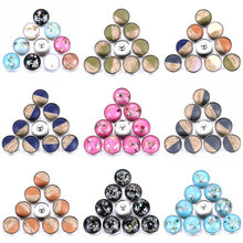 10 pcs/lot New Snap Button Jewelry Mixed Style Ginger Resin 18mm Snap Buttons fit Snap Bracelet Bangles Button Snap Jewelry(China)