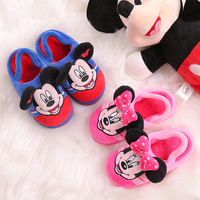 Indoor cartoon soft velvet half bag with thickened children's cotton slippers WJH375