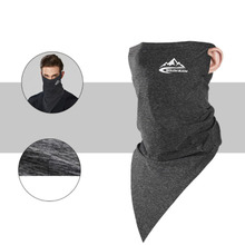 Унисекс Ветрозащитная маска для лица для спорта на открытом воздухе летняя езда бег альпинистский шарф