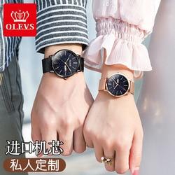 OLEVS zegarek marki 2019 Douyin gorąca sprzedaży gwiazda kwarcowy zegarek wodoodporny zegarek dla pary mężczyzn i kobiet konfigurowalny na
