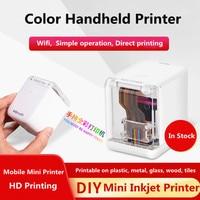 Mobile Mini Color Printer DIY Handheld Inkjet Printer Portable Home Office Printer WIFI Wireless Bluetooth Tattoo Logo Printing