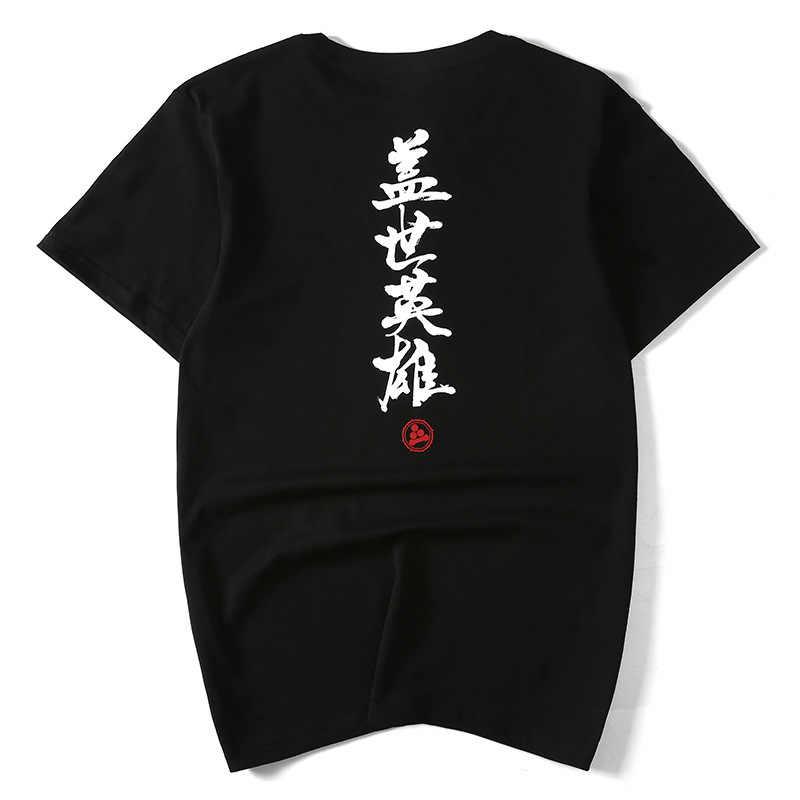 Camiseta de algodão hip hop masculina, camiseta chinesa com letras impressas, streetwear, verão, plus size 5xl, 2019