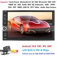 Universal 2 din Octa core 7'' Android 10.0 4G 64G Car Radio Stereo multimedia Player WIFI 2din GPS Navigation SWC TDA7851 NO DVD