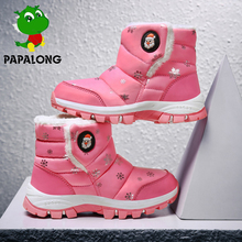 Buy kids boots girls boots baby girl boots girl boots rain boots kids boots for kids girls kids winter boots boots girls snow boots directly from merchant!