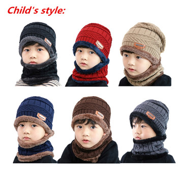 Boys Knitted Wool Hat 2