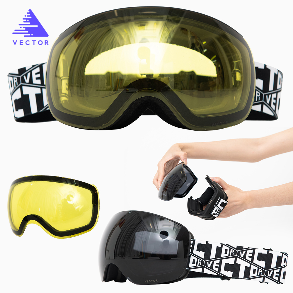 OTG Ski Snowboard Goggles Interchangeable Magnetic Yellow Lens Women Men Skiing Eyewear Mask UV400 Snow Protection Glasses