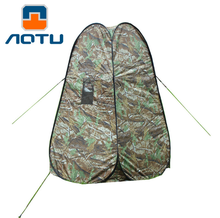 Automatic Pop Up Bath Car Moving Toilet Shower Photography Camouflage Changing Room Watching Bird Hunting Outdoor Camping Tent 2018 outdoor hunting camouflage tents bird watching photography tent shoot bird chair fishing folding chair