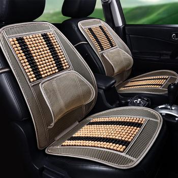 Universal Massage Wood Beads Car Seat Cover Summer Cooling Mesh Cushion Mat image