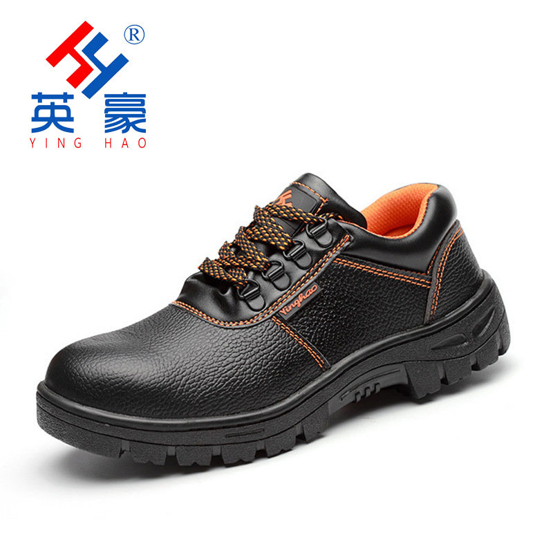 Manufacturers Wholesale Steel Top Safety Shoes Steel Head Anti-smashing And Anti-stab Safety Shoes Low Top Cold Bonding Safety S