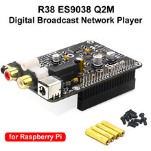 R38 ES9038 Q2M HiFi Audio Digital Broadcast Network Player DACบอร์ดขยาย/กรณีI2S 384K DSD 128สำหรับraspberry Pi 3B/3B +/4B(China)