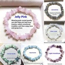 Натуральный розовый кристалл кварца камень чип бусины браслет стрейч из бисера браслеты для женщин мужчин унисекс ювелирные изделия