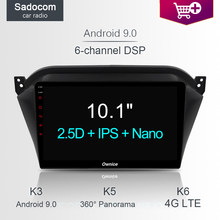 "10.1 ""DSP Mobil DVD Player 8Core 64GB ROM 4GB RAM 4G LTE WIFI BT GPS peta Radio TPMS OBD2 TV Android 8.1 untuk JAC S2 2015 ~ 2018(China)"