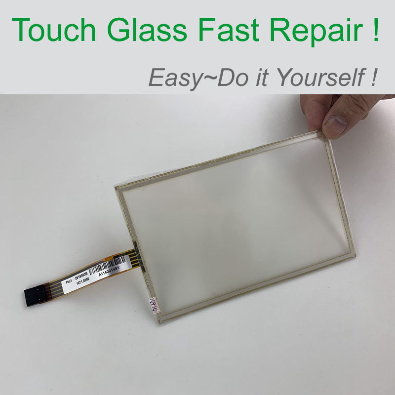 1PCS For T010-1201-X111-04-NA 1201-X111//04-NA 1201-110R Touch Screen Glass
