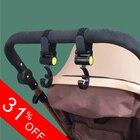 Baby Stroller Access...
