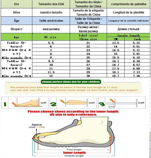 Детская обувь; Детские кроссовки для мальчиков; Однотонная повседневная