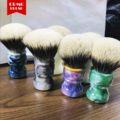 Cepillo OUMO-cepillo de afeitar de arte gordito con Manchuria badger knot gel city