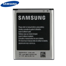 Original Samsung Battery EB535163LU For Samsung I9082 Galaxy Grand DUOS I9080 I879 I9118 Neo+ i9168 i9060 Batteries 2100mAh protective frosted screen protector for samsung galaxy grand duos i9080 i9082 transparent 5 pcs