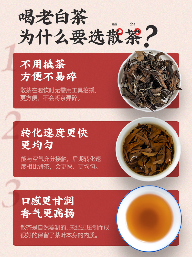 Autentico Fuding Tè Bianco Tè Vecchio Tè Bianco Lungo Brow Tè sfuso Regalo Set 3 Vecchio Lungo Fronte All'ingrosso non-Grade